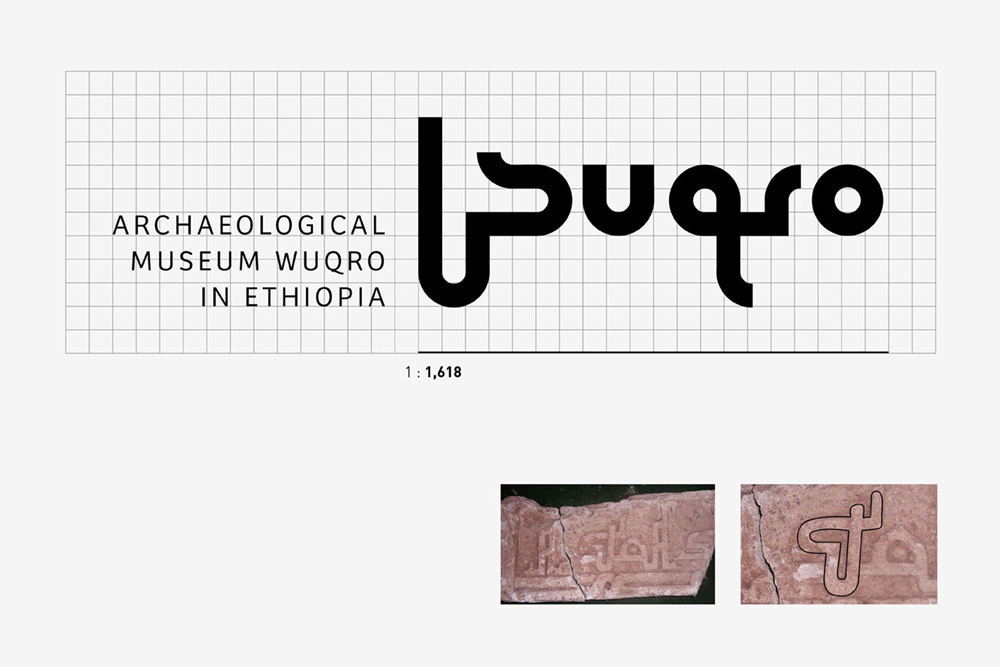 Logo for Museum Wuqro in Ethiopia